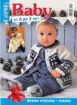 thumbs 120423448 03  kopiya Сабрина Baby  №1 2015