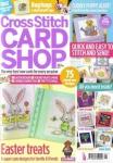 thumbs 121757103 02 Cross Stitch Card Shop №101 2015