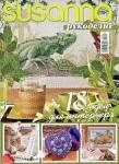 thumbs 128445418 03  kopiya Susanna рукоделие №2 2016