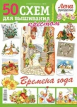 thumbs 130233750 1  kopiya Лена рукоделие №7 2016