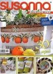 thumbs 130236142 1  kopiya Susanna рукоделие №4 2016