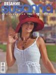 thumbs 130468285 3  kopiya Susanna вязание №7 2010