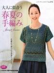 thumbs 130486644 0  kopiya Lady boutique series no.3716 2014