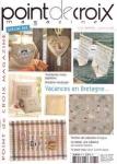 thumbs 130514243 1 1  kopiya Point de Croix Magazine №62 2009