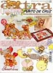 thumbs 131177174 1  kopiya Las Labores de Ana №76 Extra 2010