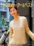 thumbs 131339003 2  kopiya  Lets knit series NV4311 2007