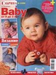 thumbs 131551459 1  kopiya Сабрина Baby №5 2008