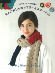 thumbs 131689048 2  kopiya Asahi Original   Muffler & Snood 2015
