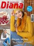 thumbs 131732975 1  kopiya Маленькая Diana №11 2016