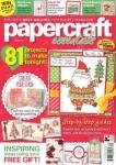 thumbs 132050626 4  kopiya Papercraft Essentials №139 2016