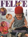 thumbs 133512740 4439971 82  kopiya 1  Felice Baby. Спецвыпуск №3 2013