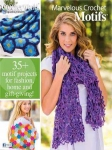 thumbs 133753291 4439971 72  kopiya Crochet World Marvelous Crochet Motifs   Spring 2017