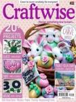 thumbs 134013038 4439971 46  kopiya Craftwise — March/April 2017