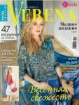 thumbs 134141692 4439971 59  kopiya Verena. Модное вязание №1 2017