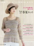 thumbs 134375546 4439971 28  kopiya Stylish   Spring and Summer knit 2017