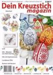 thumbs 134762873 4439971 42  kopiya Dein Kreuzstich Magazin №2 2017