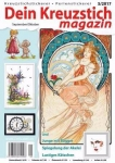 thumbs 136666778 4439971 p1  kopiya Dein Kreuzstich Magazin №5 2017