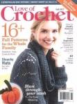 thumbs 136722056 4439971 00001  kopiya Love of Crochet   Fall 2017