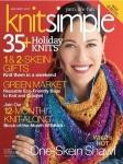thumbs 137496867 4439971 47  kopiya Knit Simple   Holiday 2017