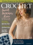 thumbs 142324617 4439971 74  kopiya Interweave Crochet   Summer 2018
