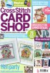 thumbs ba760a9c163d Cross Stitch Card Shop № 91 2013