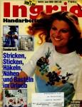 thumbs 001 0 Ingrid №6 1980 (вязание)