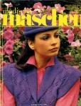 thumbs 00 1 Modische Maschen №4 1980
