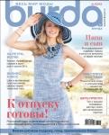 thumbs 00 4 Burda №4 2013 +выкройки