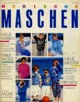 thumbs 11 0 Modische Maschen №4 1991 вязание