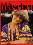 thumbs 1 17 Modische Maschen №4 1976