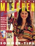 thumbs 2 Modische Maschen №8 1993