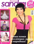 thumbs 02 3 Журнал по вязанию Sandra № 12 2012