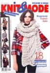 thumbs 06 1 Журнал по вязанию Knit & Mode № 12 2012