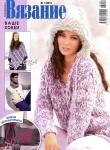 thumbs 06 3 Журнал Вязание ваше хобби № 1 2013