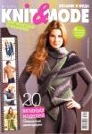 thumbs 10 Журнал по вязанию Knit & Mode № 11 2012