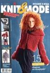 thumbs 10 3 Журнал по вязанию спицами Knit & Mode № 1 2 2013