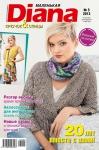 thumbs 44 Маленькая Diana вязание №5 2013