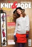 thumbs 5 Журнал по вязанию Knit & Mode № 10 2012