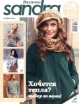 thumbs 8 Журнал по вязанию Sandra № 11 2012