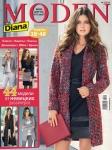 thumbs d moden 01 13 Журнал Diana Moden (крой и шитье) № 1 2013