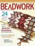 thumbs page1 11 Журнал по бисероплетению Beadwork № 2 3 February/March  2013