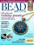 thumbs page1 9 Журнал по бисероплетению Bead & Button № 12 Dec 2012