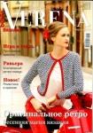 thumbs ver1 13 Журнал по вязанию Verena № 1 2013 (Весна)