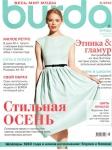 thumbs 08012burda Журнал по шитью Burda № 8 2012