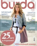 thumbs 312b mod  Журнал Burda (шитье) № 3 2012