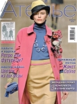thumbs atelie 3 2012 ua Журнал Ателье № 2 2012
