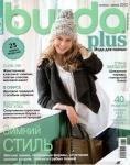 thumbs b plus   hw  7 12 Журнал по шитью Burda Plus Special № 7 2012 Мода для полных