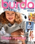 thumbs bsp212detsk Журнал Burda Special № 2 2012 Детская мода