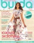 thumbs burda052012 Журнал по шитью Burda № 5 2012