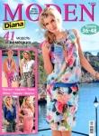 thumbs dm 512 Журнал по шитью Diana Moden № 5 2012
